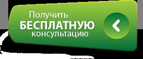 Миграционная карта для иностранных граждан в РФ