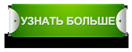 Форма заказа бесплатной консультации